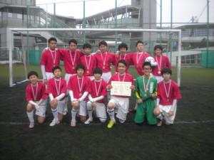 中学の部:第一位 TSUBASA FC