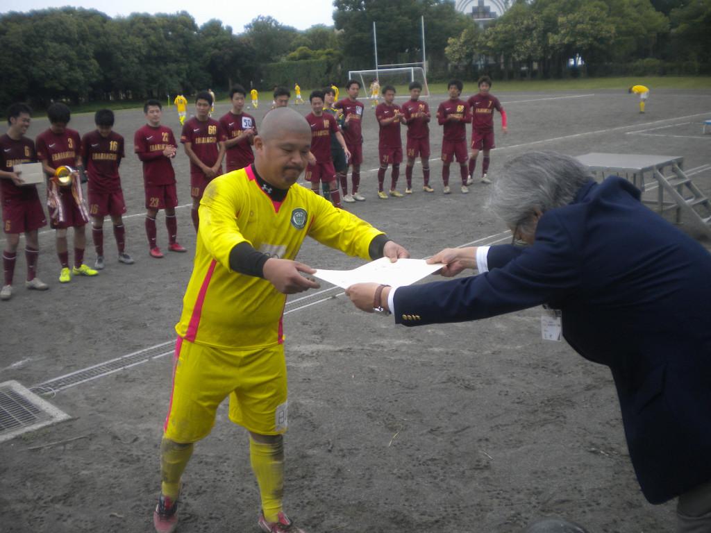 二位:FC.TEQUILA