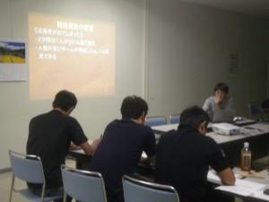 フットサル4級更新講習会ー1