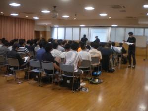 サッカー4級更新講習会②